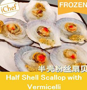 Scallop with Tang Hoon (6pcs)