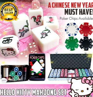 Hello Kitty Mahjong Set