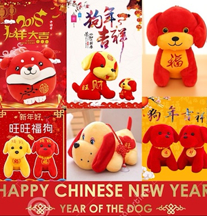 CNY Fortune Dog Plush Toy