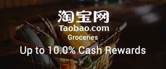 Taobao Groceries up to 10% Cash Rewards