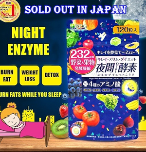 Simply Night Enzyme