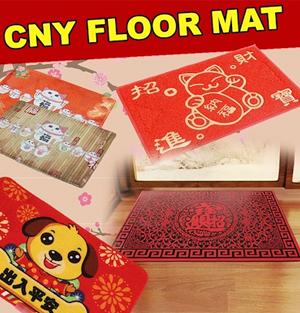 CNY Floor Mat