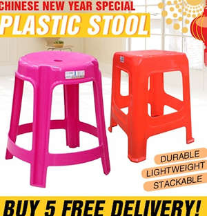 Stackable Plastic Stool