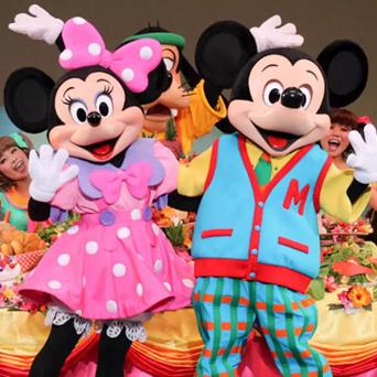 Tokyo Disneyland Ticket 1 Day Pass