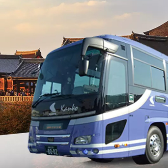 KIX Airport Limousine Bus Transfer
