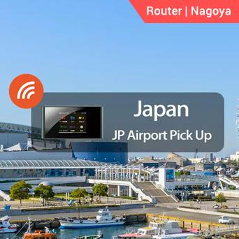 Nagoya 4G WiFi (JP Airport Pick Up)