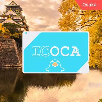 ICOCA Osaka