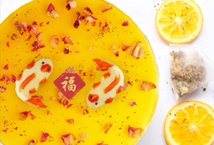 Enjoy 20% Off The Newest Cake, The Citrus Tsar!