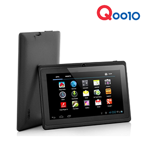 7 inches Tablet | Android | WI-FI +Cellular | Free 8GB Memory Card | Hot Deals!!!! // FREE SHIPPING