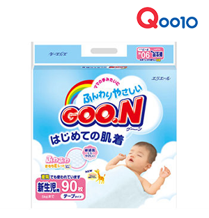 GOON Japan Diapers/Pants 4 Packs Deal! FREE LOTION TISSUE +WATER POCKET