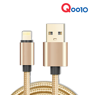 REMAX Fast Charge USB Cable Lightning
