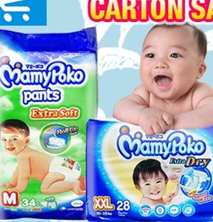 MamyPoko Extra Dry / JUMBO pack