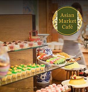 Asian Market Café