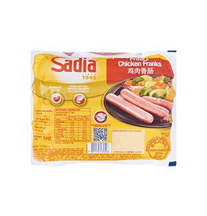 Sadia Chicken 340g