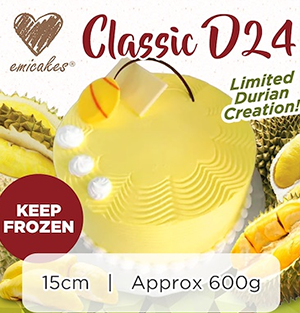 600gm Classic D24 Cake