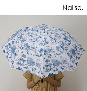 TWWW Kampong Umbrella