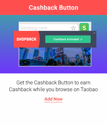 Get Cashback Button