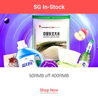 SG In-Stock
