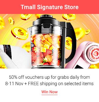 Tmall Signature Store