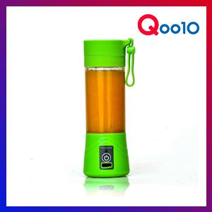 Portable Juicer Electric Blender
