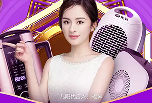 Tmall Signature Store: Up to 50% off vouchers