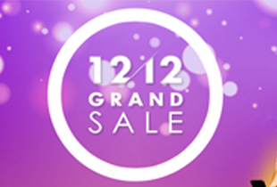 12.12 Grand Sale: Year-End Shopping Fiesta shop and win up to $3000 prizes + Grab up to $120 Cart Coupons!