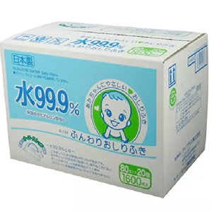 99.9% pure water wipes