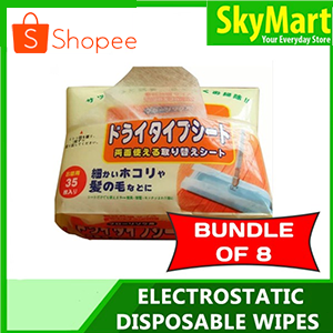 Japan wipes Electrostatic disposable dust dry wipes [8 x 35 Sheets]
