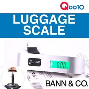 Travel Handheld Luggage Weighing Scale with Digital LCD Display