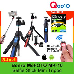 Benro Mefoto MK-10