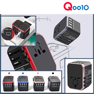 travel - ADAPTER / 4 USB Port / C-TYPE