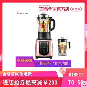 Multifunction cooking machine