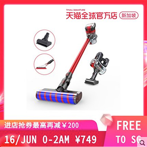 Dibei wireless strong suction household small deodorizer vacuum cleaner