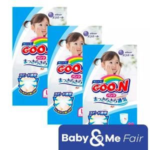 GOO.N JV Pants L44 Girls x 3 Packs Deal