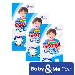GOO.N JV Pants XL38 Boys x 3 Packs Deal