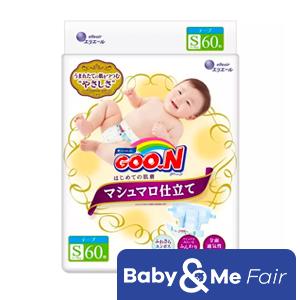 GOO.N Marshmallow Premium Soft Diapers S (4-8kg) 60 x 4 Packs 240pcs