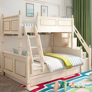 Kids Luxury Bedset