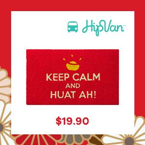 Keep Calm and Huat Ah Coir Door Mat from Mats Matter CNY