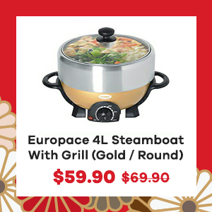 Europace 4L Steamboat With Grill (Gold / Round)