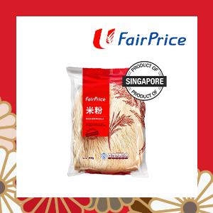 FairPrice Rice Vermicelli (Bee Hoon)