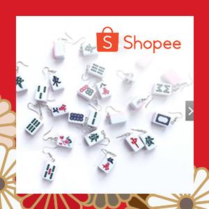 Mahjong Earrings