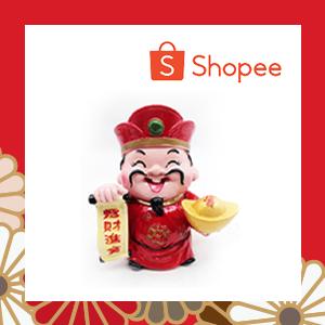Chinese God Of Wealth Cai Shen Ye