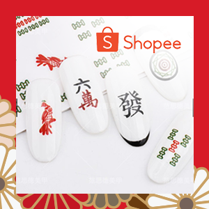 Mahjong Chinese New Year Fortune Nail Art Decal