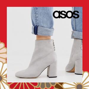 London Rebel wide fit high block heel boots in grey
