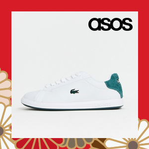 Lacoste lace up trainer in white