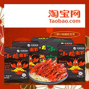 礼包2 小龙虾5 / Bundle Deal