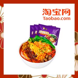 好欢螺螺蛳粉 / Instant Noodles