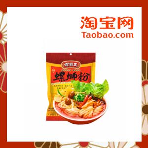 螺霸王螺蛳粉 / Instant Noodles