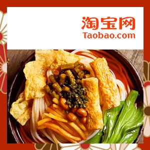 螺霸王螺蛳粉 / Mala Instant Noodles