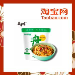 雪碧拌面 / Instant Noodles